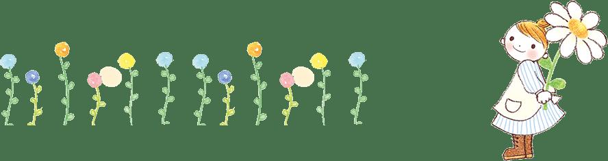 イラスト(花・花を持った女の子)